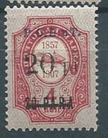 Levant  Russie  -  Non Emis   -   Yvert N° 238 *  - Ava11227