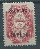 Levant  Russie  -  Smyrne    -   Yvert N° 144 *  - Ava11232