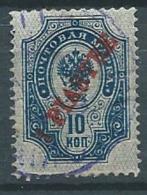 Levant  Russie  -    -   Yvert N° 163 Oblitéré   - Ava11233