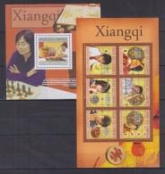 V12 Comoros - MNH - Games - Xiangqi (Chinese Chess)