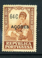 RARE 64C ACORES 5 PORTUGAL COLONIES 1825-1925 JUBILEE CORREIO MINT SUPERB STAMP Timbres - Colonies & Territories – Unclassified