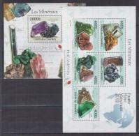 V12 Comoros - MNH - Minerals - 2011