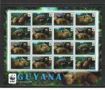 GUYANA 2011 WWF Bush Dog  Sheetlet Of 16v.  Perf.