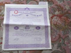 OBLIGATION DE 1000 FRANCS OR - EMPRUNT FUNDING OR 5% OR 1933 - ROYAUME DE YOUGOSLAVIE - Andere