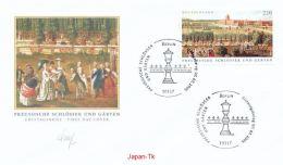 GERMANY Mi. Nr. 2476 Preußische Schlösser Und Gärten - FDC - BRD