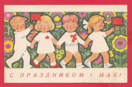 217530 / May 1 Labour Day , International Workers' Solidarity Illustrator E. IOFFE - CHILDRENS FLOWERS FLAG Russia Russi - Altri