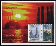 AZERBAIJAN 1997 Oil Industry Block  MNH / **. - Azerbaïjan