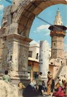 Syrie - Damas - L'Arc Romain Et Le Minaret          ( 2 Scans )