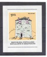 KUR16  ALBANIEN 1979  MICHL BLOCK  67  ** Postfrisch SIEHE ABBILDUNG