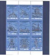 BOX698 ALBANIEN 1990  MICHL 2448/52 ** Postfrischer NEUNERBLOCK SIEHE ABBILDUNG