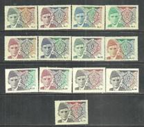 1994 Pakistan Quaid-i-Azam Definitive Series (12v) MNH (PK-47)