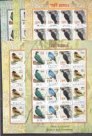 INDIA, 2016, Threatened Birds, Nicobar Pigeon,Nilgiri Flycatcher,Andaman Woodpecker. Comp Set Of 5 Sheetlets,  MNH, (**)