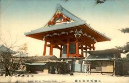 JAPON – Carte Postale De Osaka Et De Ses Environs – Très Bon état – A Voir - Lot N° 20060 - Osaka