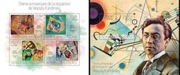 Togo 2014, Art, V. Kandinsky, 4val In BF +BF