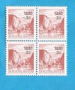 1985  2139 C  13 1-4 -- 12 1-2 TURISMO OMIS CROAZIA RRR    DEFINITIVE   JUGOSLAVIJA JUGOSLAWIEN    MNH