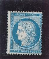 N°60A TYPE I   VARIÉTÉ 73 B.2.