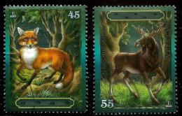 Latvia LETTLAND , Lettonia Forest Animal Elk And  Fox 2007 Full Set Used (0) - Sellos