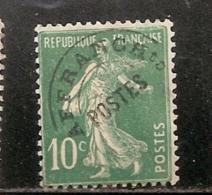 FRANCE N° 51 PREOBLITERE