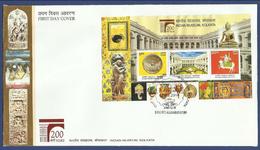INDIA MNH 2014 FDC FIRST DAY COVER INDIAN MUSEUM KOLKATA MS MINIATURE SHEET 200 YEARS ANNIVERSARY BUDDHA MASK ART - India