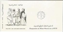 MAROC FDC 1970 OBLITERATION INAUGURATION MUSEE DES PTT - Marocco (1956-...)