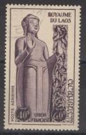 Laos - YT PA 11 Oblitéré