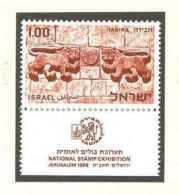 Israel 0254.MNH 1968 Tab Art Philately Exhibition Lions