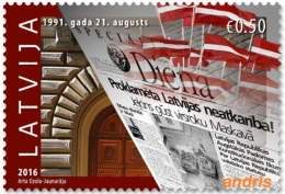 Latvia Lettland Lettonie 2016 (12) National Independence Constitutional Law - 25 Years - Lettonie