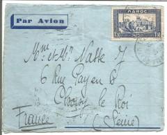 MAROC LETTRE DE TAZA VILLE NOUVELLE POUR LA FRANCE DU 13/8/1937 - Lettres & Documents