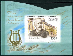 2015 Russia, Composer Pyotr I. Tchaikovsky, Souvenir Sheet, MNH
