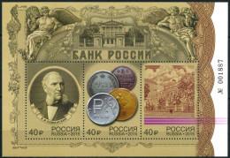 2015 Russia, The Bank Of Russia, Souvenir Sheet, MNH