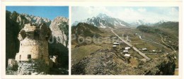 Georgian Military Road - 1983 - Georgia USSR - Unused - Géorgie