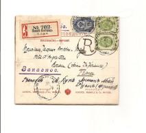 Nijny-Nowgorod - Panorama 6 Vues, Recommandé 1904, Voyagé Russie à Rouen (France) - Russie