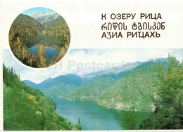 Lake Ritsa - Waterfall - 1985 - Georgia USSR - Unused - Géorgie