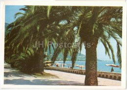 Sea View - Beach - Gagra - Abkhazia - 1984 - Georgia USSR - Unused - Géorgie