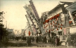 JAPON – Carte Postale De Tokyo Et De Ses Environs – Très Bon état – A Voir - Lot N° 20122 - Tokyo