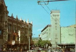 Kolkhoz Square - Tbilisi - Postal Stationery - AVIA - 1981 - Georgia USSR - Unused - Géorgie