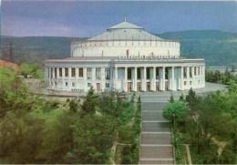 Circus - Tbilisi - Postal Stationery - AVIA - 1981 - Georgia USSR - Unused - Géorgie