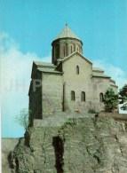 Metekhi Cathedral - Church - Tbilisi - Postal Stationery - AVIA - 1981 - Georgia USSR - Unused - Géorgie