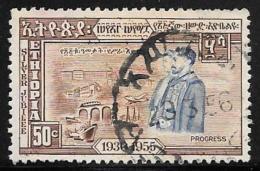 Ethiopia, Scott # 349 Used Silver Jubilee, 1955 - Ethiopia