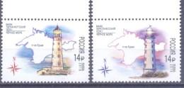 2016. Russia, Lighthouses Of Crimea, 2v, Mint/**