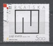 Croatia 2005. Scott #605 (U) Modern Art: Meader, By Julie Knifer * - Croatie