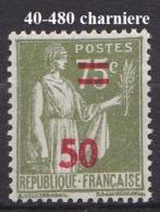 FRANCE ANNEE 1940 N° 480 NEUF Avec Charniere