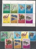 STATE OF OMAN - MNH - Animals - Wild Animals - Nature