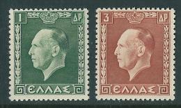 (B254-2) Greece 1937 King George II 2 Values MNH - Nuovi