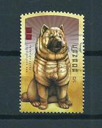 2006 Canada Year Of The Dog,chien Used/gebruikt/oblitere