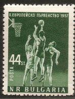 Bulgaria 1957 Basketball 1 Value MNH