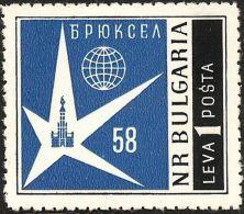Bulgaria 1958 Expo Brussels Weltausstellung 1 Value MNH