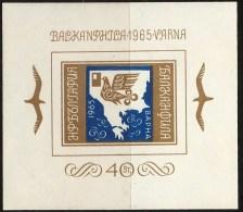 Bulgaria Balkanphila Exhibition Block Issue MNH Map Dove