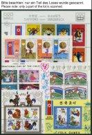 KOREA-NORD Bl. O, 1976-96, Partie Von Ca. 120 Verschiedenen Blocks Und Kleinbogen Mit Ersttags-Sonderstempeln, Pracht