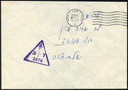 ISRAEL 1977, Dreieckiger Feldpoststempel 2876 Und Poststempel Von Akko Auf Feldpostbrief Von Der Grenze Zum Libanon, Pra